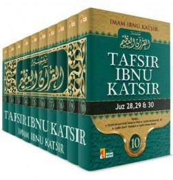 Kitab Tafsir Ibnu Katsir logo