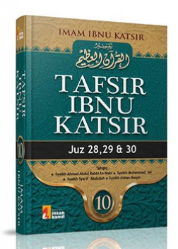 Kitab Tafsir Ibnu Katsir